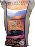 100% Jamaica Blue Mountain Coffee Beans by Coffee Traders (454g)