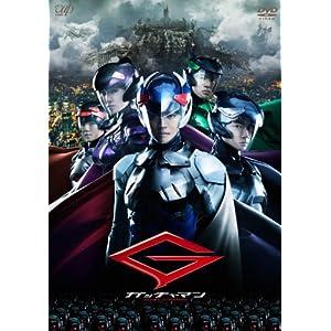 ガッチャマン(本編ディスク+特典ディスク) [DVD]