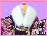 ショール 成人式 振袖 ふりそで 着物  振袖用 羽毛ショール きもの フェザー