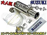 H-3-2+I-1-2 ブリーザーKit 132 GSX-R1000 TL1000R TL1000S GSX400インパルス GK79A DL1000 GSF1250S GSX1300R隼 GSX1400