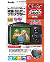 Kenko 液晶保護フィルム 液晶プロテクター Canon PowerShot SX150IS用 KLP-CPSSX150IS