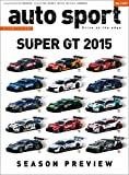 AUTOSPORT (オートスポーツ) 2015年 4/10号 [雑誌]