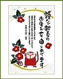 2016年「申年」日本郵便製くじ付き年賀はがき(表面:ディズニー)絵柄印刷済 30枚セット30-DD102