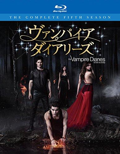 ヴァンパイア・ダイアリーズ <フィフス・シーズン> コンプリート・ボックス (5枚組) [Blu-ray]