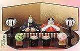 【 王朝雛セット 】 省スペースで飾れるひな人形セット  【陶器製_手描き】 送¥0