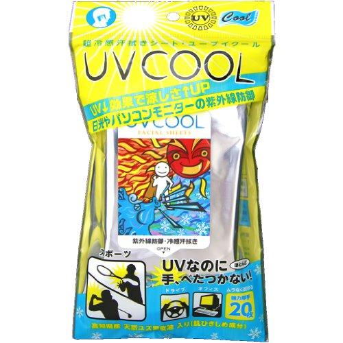 UV COOL 20枚入