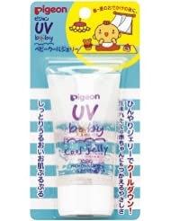日亚: 贝亲 0个月以上婴儿防嗮晒后修复啫喱 8折 589日元(约30元)