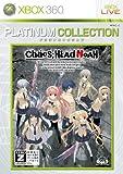 CHAOS;HEAD NOAH(カオスヘッドノア) Xbox360 プラチナコレクション【CEROレーティング「Z」】