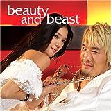美女と野獣 シングル(韓国盤)