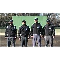 MG09-1 これでできる!ルールも分かる!野球審判バイブル~観ればあなたもアンパイア~ 上巻 球審の基礎、動作の基礎