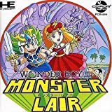 Wonder Boy III: Monster Lair [Japan Import]by HUDSON
