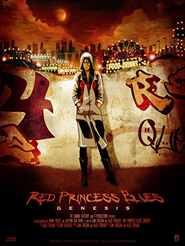 red-princess-blues-genesis-anime-ov