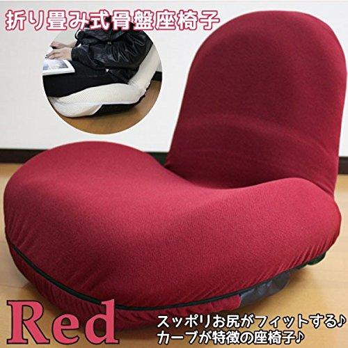 すっぽりお尻がフィットする折り畳み式骨盤座椅子 / フロアチェア / ちりめん風生地 / レッド / 座いす / 約53cm×39cm×40cm