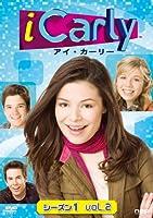 iCarly(アイ・カーリー) シーズン1 VOL.2(日本語吹き替え版) [DVD]