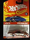 1970 Dodge Dart (Spectraflame Orange W/redlines ) 2005 Hot Wheels Classics Series 1 #3