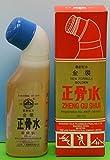 Golden Zheng Gu Shui External Analgesic - Applicator Bottle (Roll-on/brush) - Super Formula 3.0 Fl. Oz. (88 Ml)