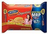 #2: Mcvities Digestives, Multi Pack, 400g