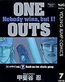 ONE OUTS 7 (ヤングジャンプコミックスDIGITAL)