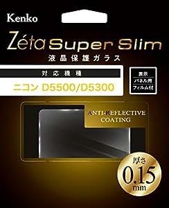 Kenko 液晶保護ガラス Zeta Super Slim Nikon D5500/D5300用 厚さ0.15mm 硬度9H ZCG-ND5500