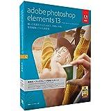 Adobe Photoshop Elements 13 乗換え・アップグレード版 Windows/Macintosh版