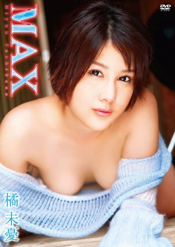MAX [DVD]