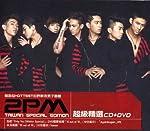 超級精選 Taiwan Special Edition CD+DVD 台湾盤