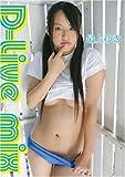 D-Live mix [DVD]
