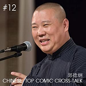 Chinese Top Comic: Cross-talk Beijing Xiangsheng #12 | [Guo Degang]