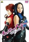 キューティーハニー THE LIVE 3 [DVD]