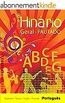 Hin�rio Geral Pautado (Portuguese Edi...