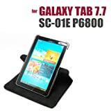 galaxy tab 7.7ケース docomo samsung GALAXY Tab 7.7 Plus SC-01E / Galaxy Tab 7.7 P6800/P6810 専用PUレザーケース 360度回転式スタンド付属 高品質なPUレザーケース PUレザーカバー ピンク