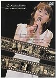 1000回ライブ達成記念~1136日の記録~[DVD]