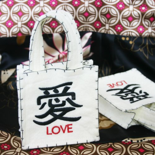 "Asian ""LOVE"" Felt Favor Bag (set of 5)"