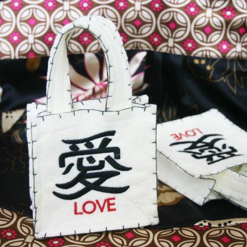"Asian ""LOVE"" Felt Favor Bag (set of 5)"