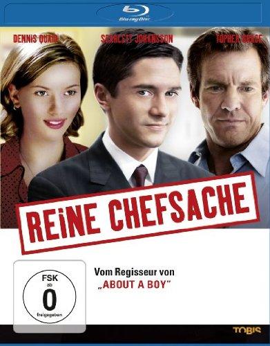 Reine Chefsache [Blu-ray]