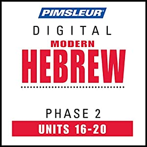 Hebrew Phase 2, Unit 16-20 Audiobook