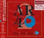 Around 40's Karaoke Best Songs「Sing!Sing!Sing!2」