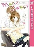 Make Sweet (マーガレットコミックスDIGITAL)