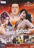Bada Kabutar - Comedy DVD, Funny Videos