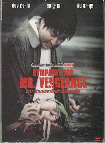 sympathy-for-mr-vengeance-korean-movie-w-english-sub-all-region-dvd-by-song-kang-ho
