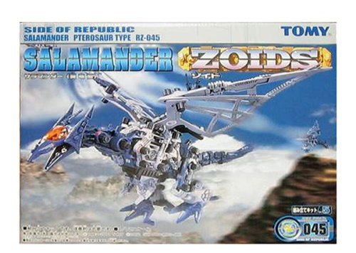 Zoids: Salamander [Pterosaur Type RZ-045]