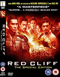 Red Cliff (The Special Edition) [DVD] [2008]