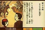 Tago Akira No Atama No Taisou Dai-4-shuu: Time Mac