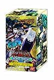 ガンダムクロニクルバトライン ブースターパック 第3弾 -激動の戦線- BOX