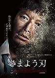 ���ޤ褦�� Blu-ray