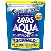 ザバス アクアホエイプロテイン100 グレープフルーツ風味【40食分】 840g