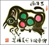 Chinese Watercolor Painting - Chinese Zodiac / Ox
