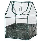 不二貿易 ガーデン ビニール 温室 アンダーカバー付き ハーフサイズ グリーン 20026