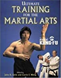 img - for Ultimate Training for the Martial Arts by John Little (2001-03-12) book / textbook / text book