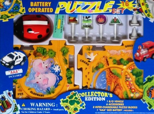 Puzzle Car Set -- Battery Operated Lady Bug